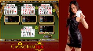 เกมไพ่ 13 ใบที่คุณต้องหลงรักจากคาสิโนออนไลน์ (13 card game beloved from casino online)