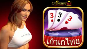 เทคนิค Fact fighter ของเก้าเกสร้างเงินกับคาสิโนออนไลน์ (Fact fighther tips for Gaogae making money with casino online)
