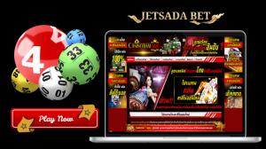 เปิดช่องทางสมัครหวยยี่กีออนไลน์กับ Jetsadabet (Provide Yiki lotto online sign up with Jetsadabet)