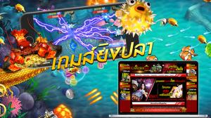 เลือกเล่นเกมยิงปลาออนไลน์ในคาสิโนอันดับหนึ่ง (Choose playing online fishing games with no.1 casino online)